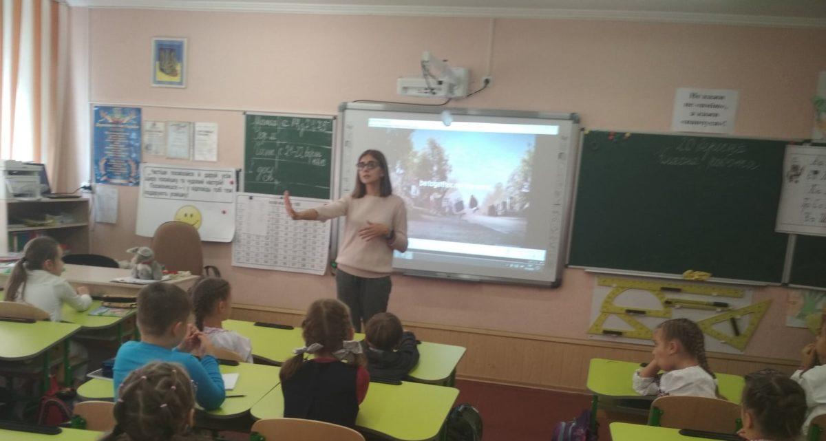 Всеукраїнський тиждень протидії булінгу із 16 до 20 вересня