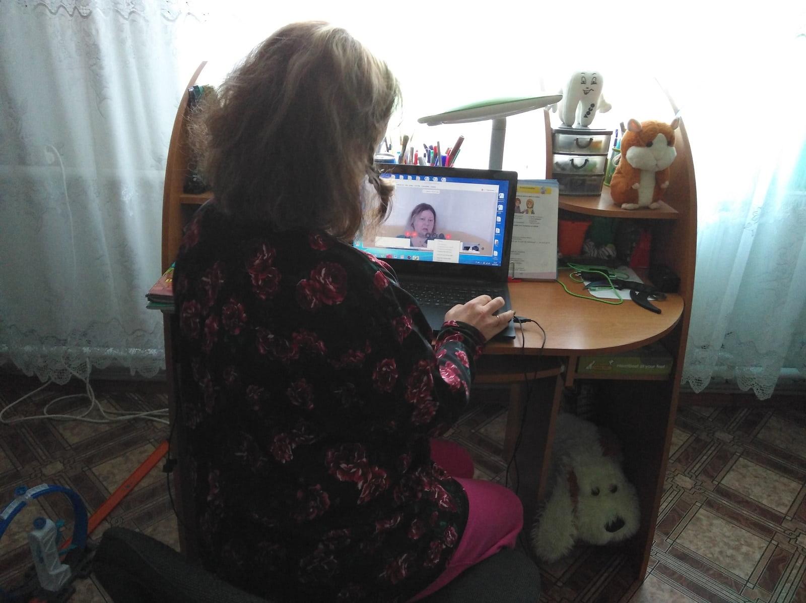 Робоча онлайн-зустріч