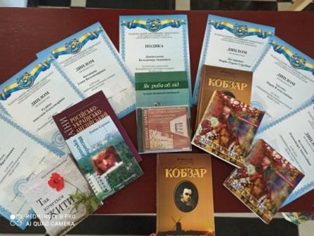 Вітаємо учнів і керівник – переможців Всеукраїнського поетичного конкурсу «Білий голуб»