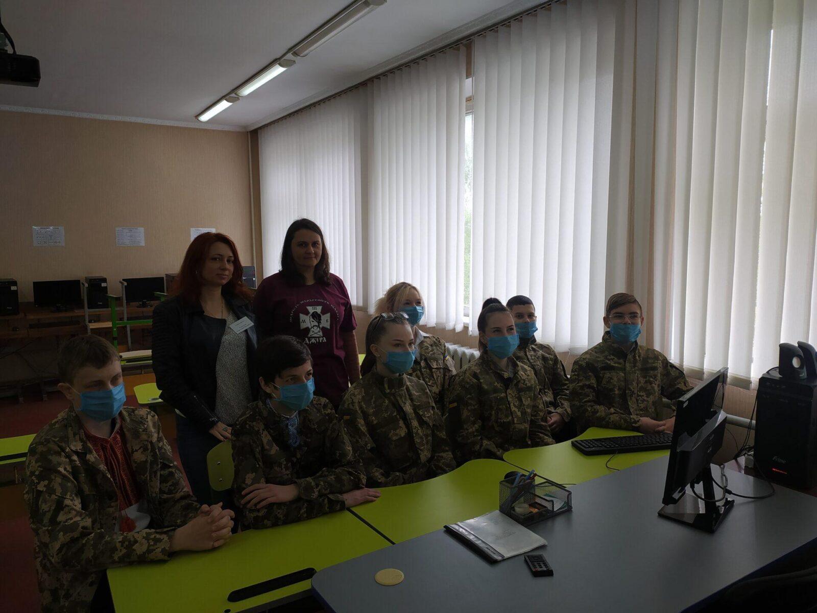 І етап (міський) Всеукраїнської дитячо-юнацької військово-патріотичної гри «Сокіл» («Джура»)