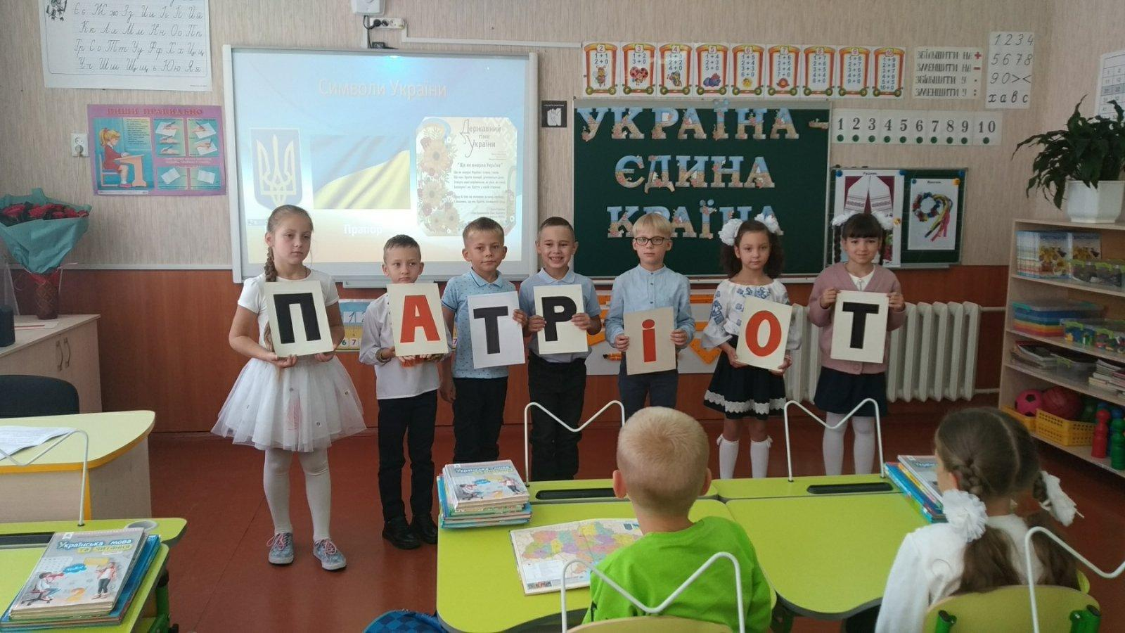 """Перший урок у нашому закладі """"Україна прекрасна і незалежна"""""""