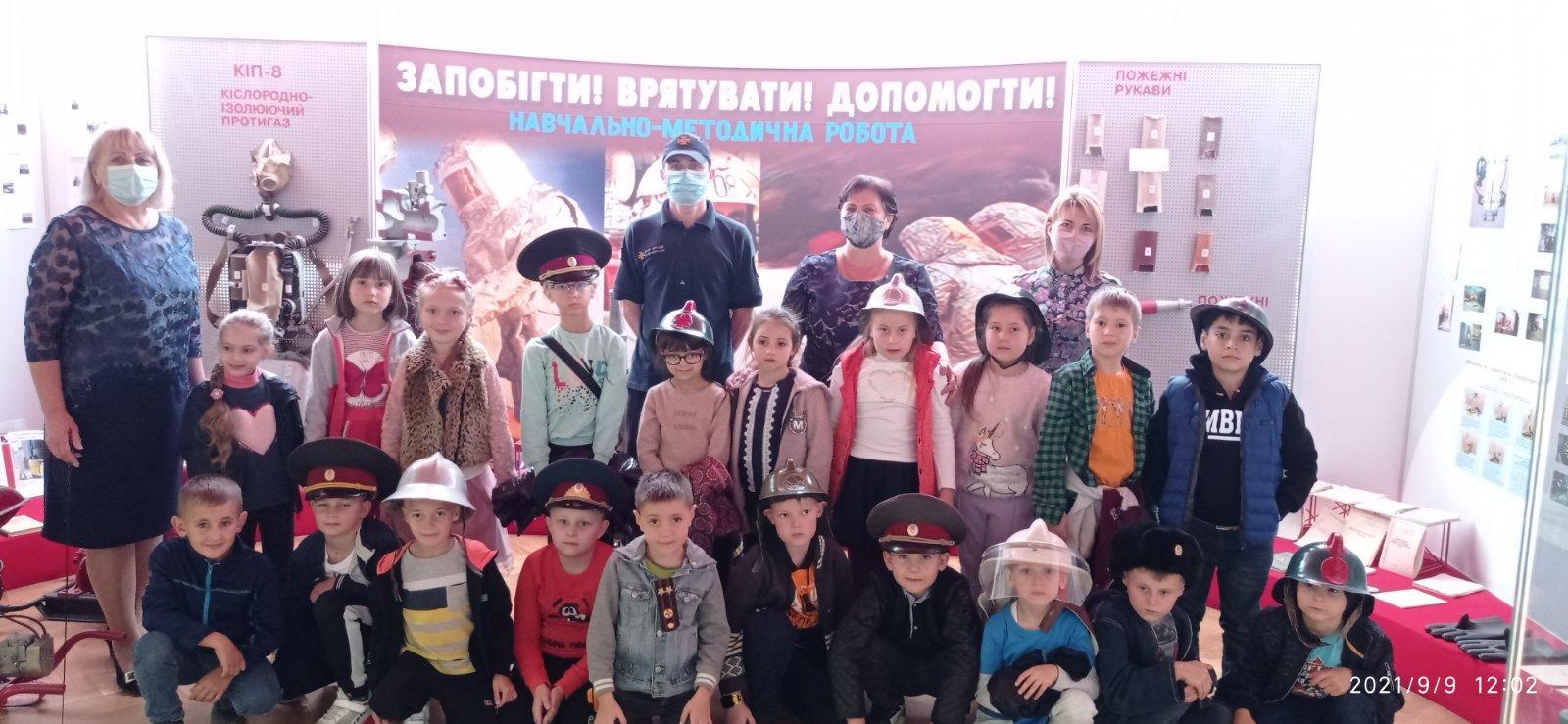 Екскурсія до музею Пожежної частини №4