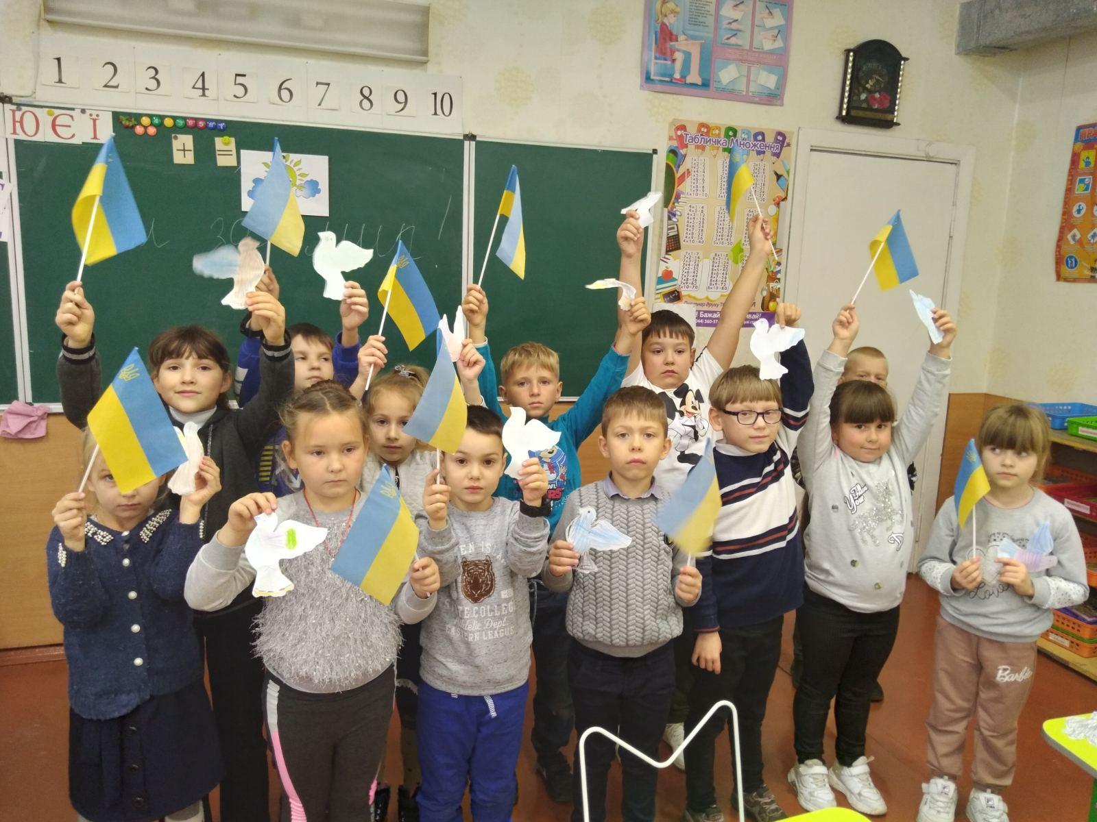 День Миру в гімназії