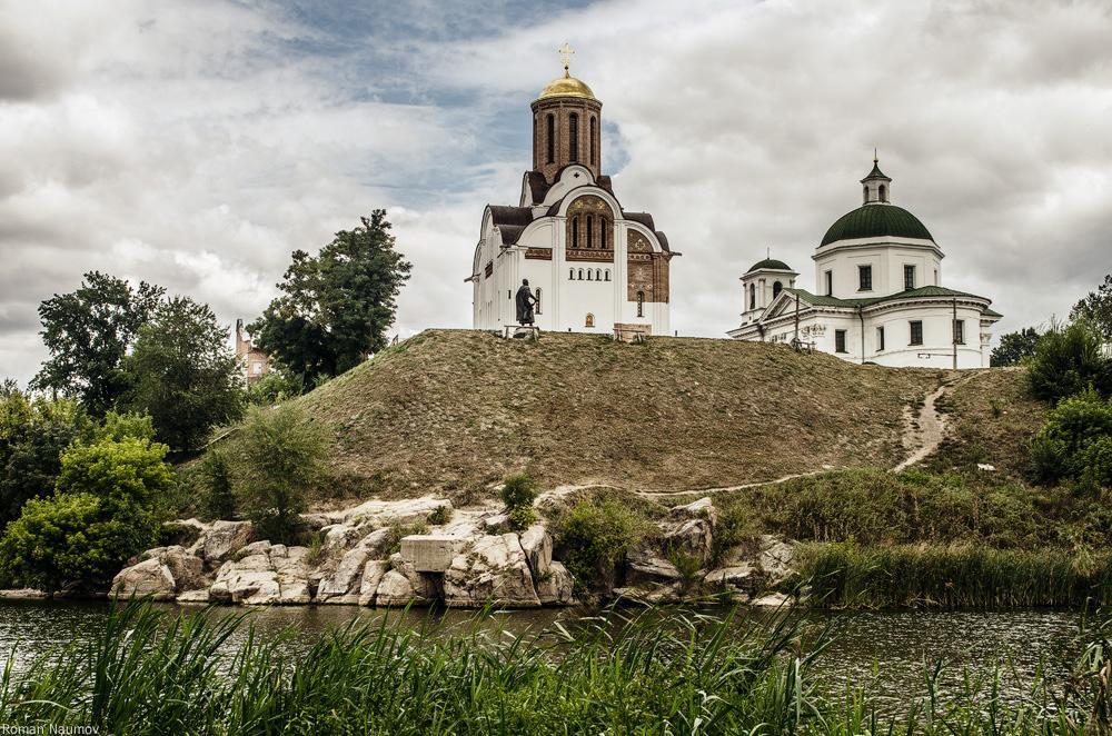Козацька Біла Церква