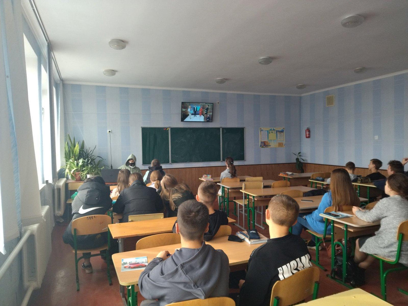 Всеукраїнський онлайн-урок профорієнтації